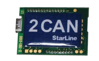 StarLine 2CAN