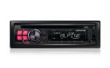 Автомагнитола ALPINE CDE-120RR
